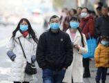 Yeni Korona Virüsüne Karşı Mücadelede 14 Altın Kural