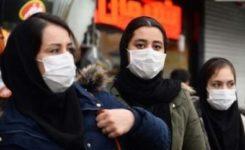 Sağlık Bakanlığı: Yeni Koronavirüs Nedir?