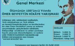 """Türk Ocaklarından Liseli Gençler İçin """"Ölümünün 100. Yılında Ömer Seyfettin"""" Konulu Hikâye Yarışması"""