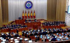 Kırgızistan'da Yeni Hükumet Mecliste Yemin Etti